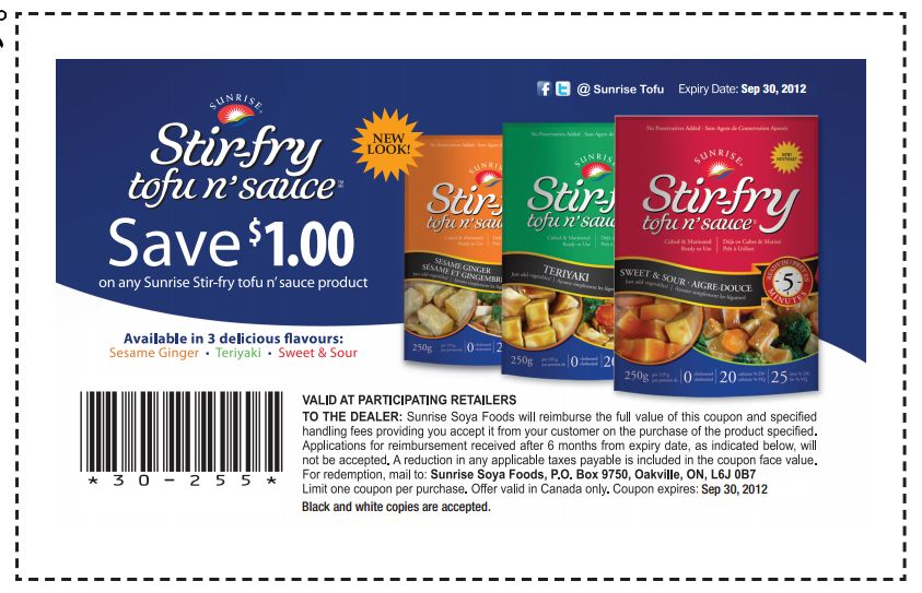 Frys coupon code